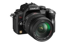Panasonic DMC-GH1K 12.1MP Four Thirds Mirrorless Digital Cam