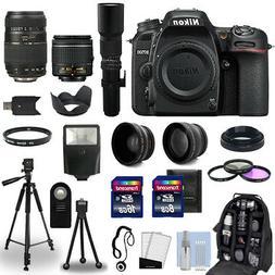 Nikon D7500 DSLR Camera Body + 5 Lens Kit: 18-55mm + 70-300m