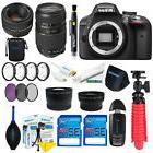 Nikon D3300 Tamron 70-300mm f/4-5.6 Di LD+AF NIKKOR 50mm f/1