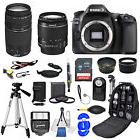 CANON EOS 80D Digital SLR Camera + EF-S 18-55mm STM + 75-300