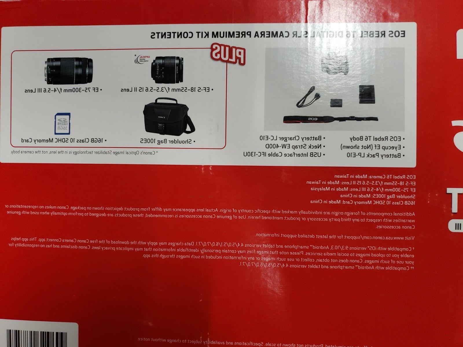 Canon DSLR Camera bag, memory 18-55mm + 75-300mm