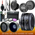 Nikon 50mm f/1.8D AF Nikkor Lens Accessory Kit for Nikon Dig
