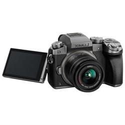 lumix g7 interchangeable lens ultra