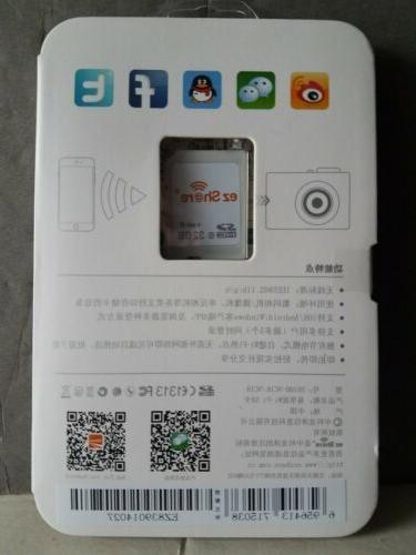 sd card wireless wifi share card sdhc
