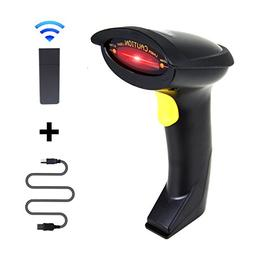 NADAMOO 2.4GHz Wireless Barcode Scanner  USB Automatic Barco